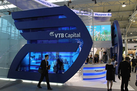 VTB halts Mozambique sovereign debt plan after clashes