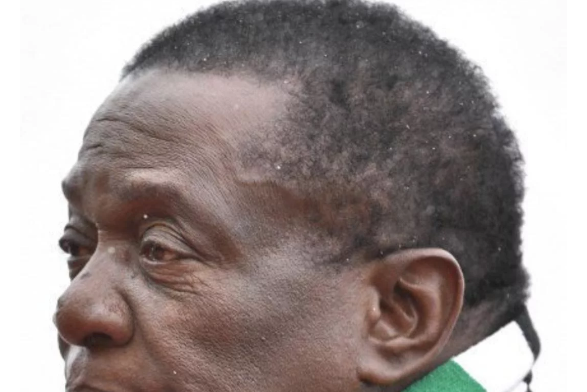 Mnangagwa bombing still under investigation